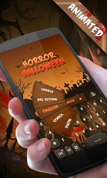 Horror Halloween screenshot 1