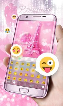 Romance capture d'écran 3