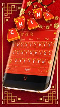 Chinese Keyboard poster