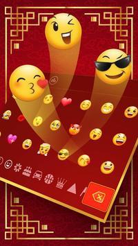Chinese Keyboard apk screenshot