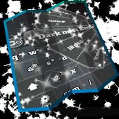 Dark mist Keyboard Design icon