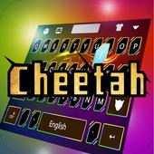 Cheetah Keyboard Theme icon