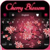 Cherry Blossom Keyboard icon