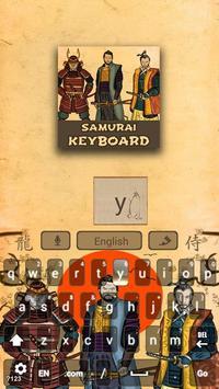 Samurai Keyboard Theme apk screenshot