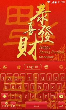 Spring Festival GO Keyboard poster