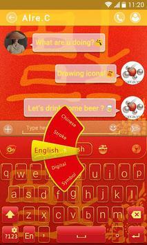 Spring Festival GO Keyboard apk screenshot