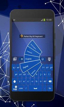 Big Keyboard screenshot 5