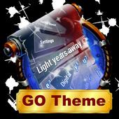 Light years away icon
