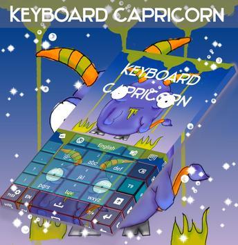 Capricorn Keyboard screenshot 3