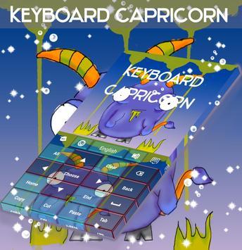 Capricorn Keyboard screenshot 4