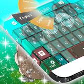 Aries Keyboard icon