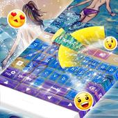 Beach Keyboard icon