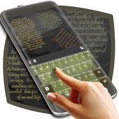 Blackboard Keyboard icon