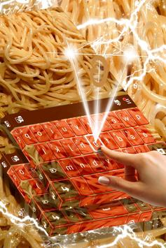 Mom's Spaghetti Keyboard apk screenshot