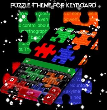 Puzzle Theme for Keyboard apk screenshot