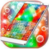 New Keypad App icon