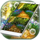 Secret Path Keyboard icon