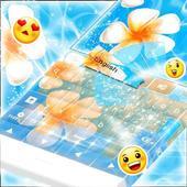 Summer Keyboard icon