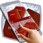 Passport Keyboard icon