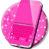 Pink Keyboard Personalization icon