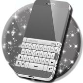 Classic Small Keyboard icon