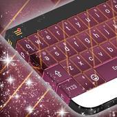 Athletic Stadium Keyboard Skin icon