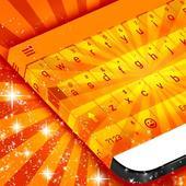 Sun Burst Keyboard Theme icon