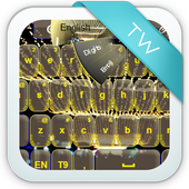 City Lights Keyboard Theme icon