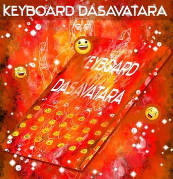 Dasavatara Keyboard apk screenshot