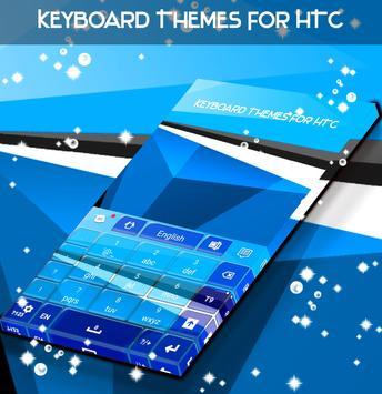 Keyboard Themes For HTC screenshot 3