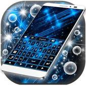 Keyboard Theme Blue Stars icon