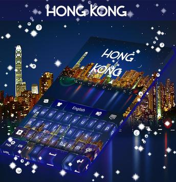 Hong Kong keyboard poster