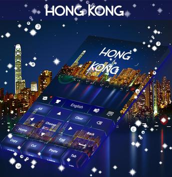 Hong Kong keyboard apk screenshot