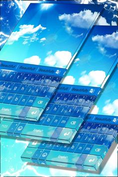 Keyboard for Galaxy S4 Active poster