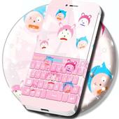 Keyboard Theme Anime icon