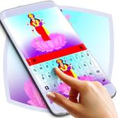 Lakshmi Keyboard icon