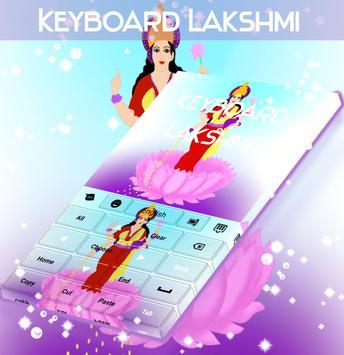 Lakshmi Keyboard apk screenshot