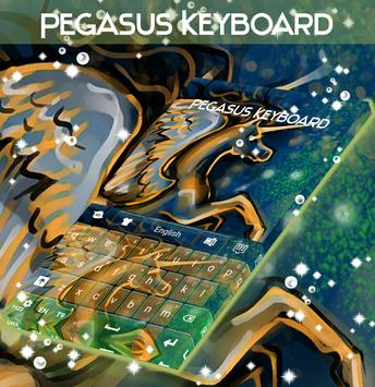 Pegasus Keyboard screenshot 3