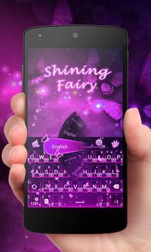 Shining Fairy Keyboard Theme poster