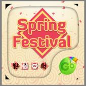 Spring Festival Keyboard Theme icon