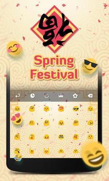 Spring Festival Keyboard Theme apk screenshot