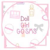 Doll Girl GO SMS icon