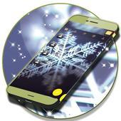 SMS White Theme icon