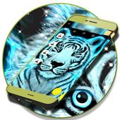 Tiger SMS Theme icon