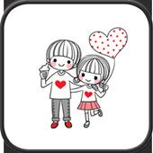 Dasom Couple GO sms theme icon