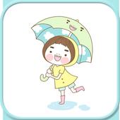 KoguMong Rainy Day SMS Theme icon