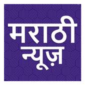 IBN Lokmat icon