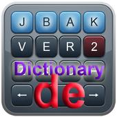 НЕМЕЦКИЙ  словарь jbak2 icon