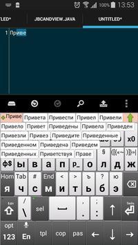 НЕМЕЦКИЙ  словарь jbak2 apk screenshot