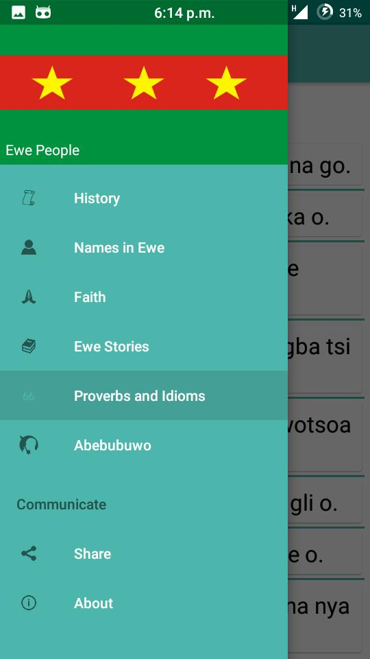 Ewe Encyclopedia for Android - APK Download